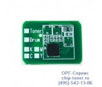 Чип пурпурного картриджа Oki C801N / C821N / C821DN