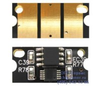 Чип желтого картриджа Konica Minolta MagiColor 8650DN