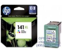 Картридж цветной HP 141XL ,оригинальный