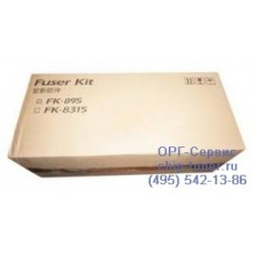 Печка Kyocera Mita FS-C8520MFP / C8525MFP / C8020MFP / C8025MFP ,оригинальная