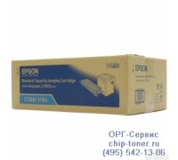 Картридж голубой Epson AcuLaser C2800N ,оригинальный