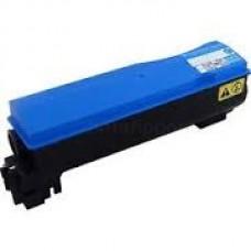 Картридж голубой Kyocera FS-C5300DN ,совместимый