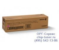 Фотобарабан пурпурный Xerox WorkCentre 7120 / 7125 / 7220 / 7225 ,оригинальный