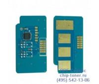 Чип картриджа Samsung CLP-620ND/ 670ND/CLX-6220FX пурпурны, (CLT-M508L)