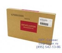Девелопер пурпурный Xerox WC 7525 / 7530 / 7535 / 7545 / 7556 / 7830 / Phaser 7800 ,оригинальный