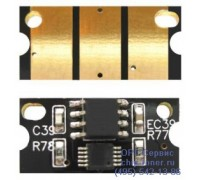 Чип голубого фотобарабана Develop ineo+ 353 / 353p ,совместимый
