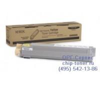 Картридж желтый Xerox Phaser 7400 ,оригинальный