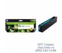 Картридж голубой HP 971XL / CN626AE повышенной емкости для HP OfficeJet X451 / X476 / X551 / X576 оригинальный