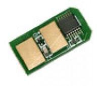 Чип желтого картриджа OKI C310 / C330 / C510 / C530 MC351 / MC361 / MC561