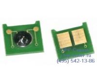 Чип голубого картриджа HP Color LaserJet  CM3530fs